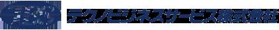 テクノビジネスサービス株式会社